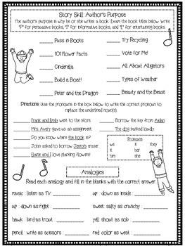 Jose! Born to Dance (Skill Practice Sheet)