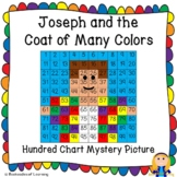 Joseph and Coat of Many Colors Hundred Chart Mystery Pictu