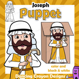Joseph Puppet | Printable Paper Bag Puppet Shepherd
