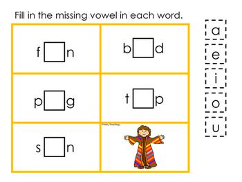 Joseph themed CVC #1 printable game. Preschool Bible Study Curriculum.