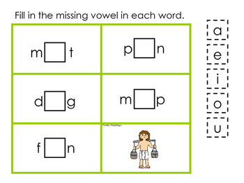 Joseph themed CVC #2 printable game. Preschool Bible Study Curriculum.