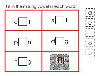 Joseph themed CVC #3 printable game. Preschool Bible Study Curriculum.