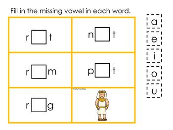 Joseph themed CVC #4 printable game. Preschool Bible Study Curriculum.