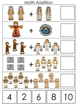 Joseph themed Math Addition printable game. Preschool Bible Study Cu