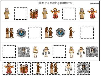 Joseph themed Missing Pattern printable game. Preschool Bible Study Curriculum.