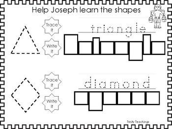 Joseph themed Shape Tracing and Writing printable worksheet. Preschool Bible