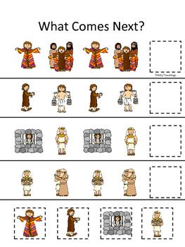 Joseph themed What Comes Next printable game. Preschool Bi