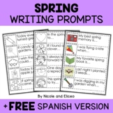 Writing Prompts - Spring