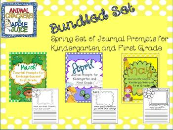 Journal Prompts: Bundled Set for Spring