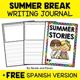 End of the Year - Summer Writing Journal
