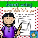Journal Writing Prompt Pages - Teach Easy Resources