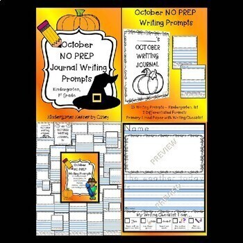 Journal Writing Prompts THE BUNDLE for the ENTIRE YEAR - Kindergarten 1st