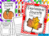 Monthly Journal Covers & Pages