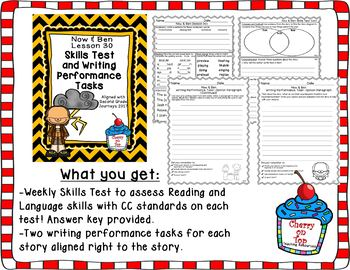 Journey 2nd Grade Now & Ben Weekly Skills Test and Writing Tasks