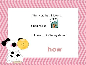 Journeys First Grade Unit 2 Words to Know PowerPoints