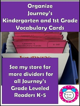 Journey's Vocabulary Cards Kindergarten and 1st Grade Dividers
