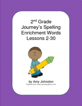 Journey's 2015 Reading - 2nd Grade Spelling Enrichment