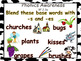 Journey's 2nd Grade Lesson 11 Click Clack Moo