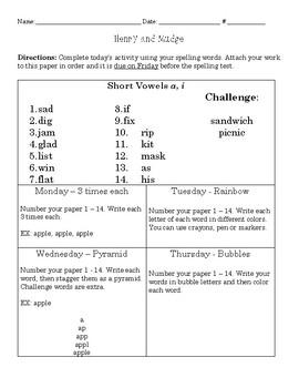 Journey's 2nd Grade Spelling/Phonics Weekly Activities