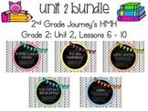 Journey's 2nd Grade Unit 2, Lessons 6 - 10 BUNDLE - supple