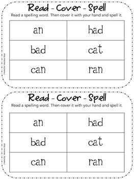 Journey's Common Core Grade 1 - Spelling Booklets Unit 2