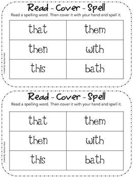 Journey's Common Core Grade 1 - Spelling Booklets Unit 3