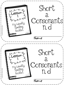Journey's Common Core Grade 1 - Spelling Booklets Unit 1