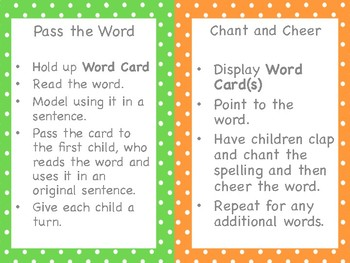Journey's High-Frequency Word Activities (Kindergarten)
