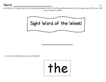 Journey's Kindergarten Sight Word Bundle