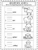 Journey's Kindergarten Unit 1 Lesson 4 Supplemental Activities