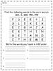 Journey's Kindergarten Unit 2 Lesson 6 Supplemental Activities