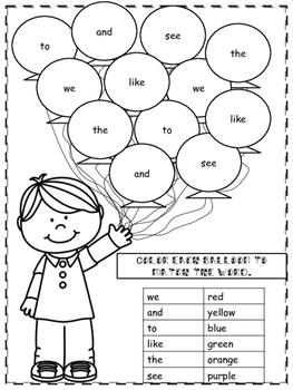 Journey's Kindergarten Unit 2 Lesson 9 Supplemental Activities