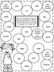 Journey's Kindergarten Unit 3 Lesson 14 Supplemental Activities