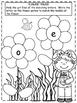 Journey's Kindergarten Unit 5 Lesson 23 Supplemental Activities
