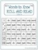 Journey's Kindergarten Word Work Practice and Center Activities - Unit 6
