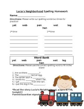 Journey's Lucia's Neighborhood Spelling Homework