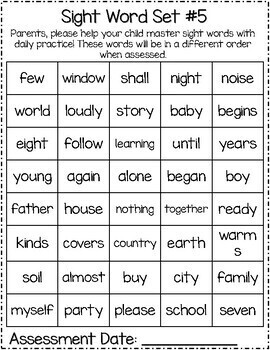 Journey's Sight Word Assessment Set 1st Grade