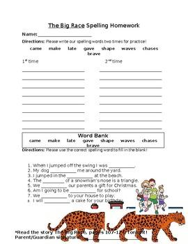 Journey's The Big Race Spelling Homework