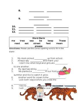 Journey's The Big Trip Spelling Homework