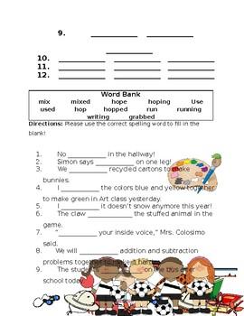 Journey's The Dot Spelling Homework