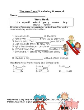 Journey's The New Friend Vocabulary Homework