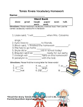 Journey's Tomas Rivera Vocabulary Homework