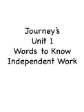 Journey's Unit 1 1st Grade Words to Know