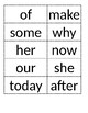 Journey's Unit 2 High Frequency Words // 1st Grade