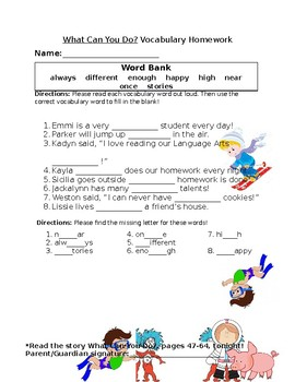 Journey's What Can You Do? Vocabulary Homework