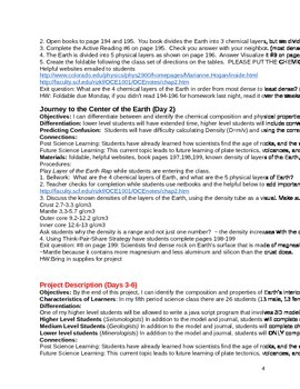 Journey to the Center of the Earth Project Lesson Plan