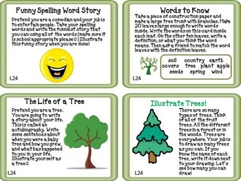 A Tree is a Plant Journeys 1st Grade Unit 5 Lesson 24 Activities and Printables