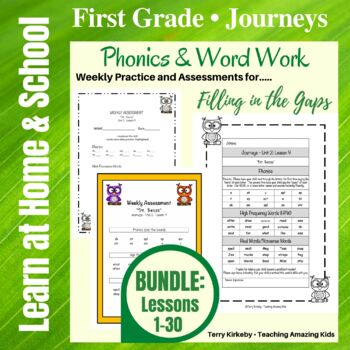 Journeys - 1st Grade/BUNDLE Units 1-6: Word Work Practice/Assessment/Grouping