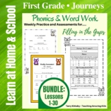 1st Grade Journeys:  BUNDLE - Units 1-6 Phonics & Word Work