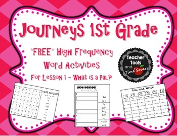 Journeys 1st Grade High Frequency Words Activity Pack - FREE Lesson 1!